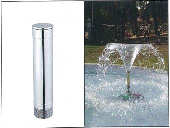 fountain nozzle12