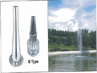 fountain nozzle34